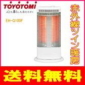 トヨトミ:赤外線ヒーター/EH-Q100F-Wホワイト