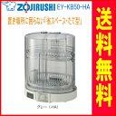 象印:食器乾燥器(たて型)/EY-KB50-HAグレー