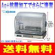 【延長保証対象商品】象印:食器乾燥器/EY-SB60-XHステンレスグレー