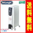 【延長保証対象商品】デロンギ:オイルヒーター/H770812EFSN
