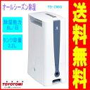 【延長保証対象商品】トヨトミ:デシカント式除湿機/TD-Z80G-Wホワイト