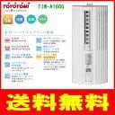 【延長保証対象商品】トヨトミ:冷房専用窓用エアコン/TIW-A160G-Wホワイト