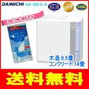 フィルター洗浄剤付ダイニチ:ハイブリッド加湿器/HD-5015-Aブルー