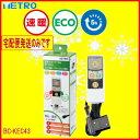 メトロ:メトロ専用コタツコード/BC-KEC43