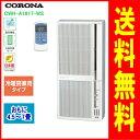 【延長保証券別途購入可能商品】コロナ:冷暖房窓用エアコン(シェルホワイト)/CWH-A1817-WS