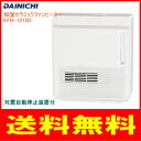 【延長保証対象商品】ダイニチ:加湿セラミックファンヒーター(ホワイト)/EFH-1215D-W