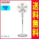 トヨトミ:フロア扇風機ACモーター(ホワイト)/FS-F40H-W
