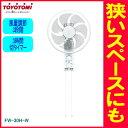 トヨトミ:壁掛けメカ扇風機(ホワイト)/FW-30H-W