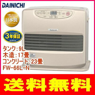 ダイニチ:石油ファンヒーター(プラチナゴールド)/FW-66L-N