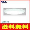 NEC:LEDシーリングライト/HLDZD1270