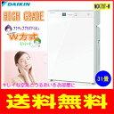 【延長保証対象商品】ダイキン:加湿ストリーマ空気清浄機(ホワイト) /MCK70T-W