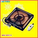 メトロ:コタツ用取替えヒーター/MHU-601E-K