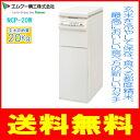 エムケー精工:米冷え〜る+ミル(保冷精米機)(ホワイト)/NCP-20W-商品代購