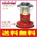 トヨトミ:対流型石油ストーブ(レッド)/RL-25F-R