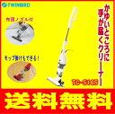 ツインバード:ワイパースティック型クリーナー フキトリッシュα(アイボリー)/TC-5165VO