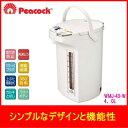 ピーコック:電気給湯ポット/WMJ-40-W ホワイト