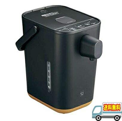 象印 STAN. 電動ポット CP-CA12-BA (ブラック)(1.2L)
