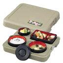 象印部品:本体・ふたセット/DASNK09-GA配食保温容器用