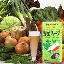 野菜スープ(1L×6本)【RCP】【20P03Sep16】