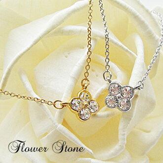 4 stone flower necklace pendants (OP-S36) [relay road race _ Tokyo]