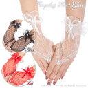 グローブ 手袋 フィンガーレスショートグローブ(ホワイト/ブラック/レッド)[7088]ウェディング ブライダル 結婚式 パーティー 衣装