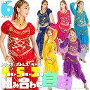 【ハロウィン コスプレ ダンス衣装 アラビアン ベリーダンス】選べる40パターン×6色展