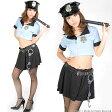 コスプレ 衣装 ポリス コスチューム Police cosplay 男性は問答無用で簡単にタイホできます! お洒落 ポリス ライトブルー 手錠付き [8212] 5400円以上お買い上げで送料無料 ハロウィン パーティー ダンス衣装にも♪