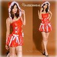 ラバー素材♪白リボンの編み上げワンピース・サンタGirl [7113] サンタ衣装 コスプレ衣装 サンタクロース コスチューム サンタコスプレ サンタ コスプレ サンタコス 激安 santa sexy cosplay costume