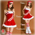 ◇ハッピーストライプ ちびリボン キュートなサンタGirl [7166] クリスマス衣装 サンタクロース衣装 サンタ衣装 コスプレ衣装 サンタクロース コスチューム セクシー サンタ コスプレ サンタコス santa cosplay costume