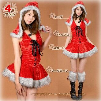 性感的聖誕老人服裝上衣 + 裙子 + 紅色騎乘敞篷海角靴子奴性廉價灰色紅色騎罩聖少女 [7177] 骨 / MIME / 服裝角色扮演 ☆ 5,400 日元 (含稅) 在 [浮腫乳頭勞損的聖誕老人性感 cosplay 是角色扮演服飾]