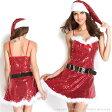 セクシー サンタクロース サンタ コスプレ 衣装 コスチューム 激安 スパンコールサンタワンピ[7253] ワンピース+帽子+ベルト sexy santa cosplay ☆5400円以上お買い上げで送料無料