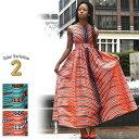 ショッピングパター 【10%OFFクーポン!店内全品SALE!】エスニック アフリカン 民族柄 個性派 スリット入りロングスカート 全2パターン[ja4015]リゾート・ダンス衣装にも♪【ja-tn】【0sa】