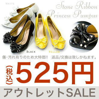 In stone with Princess Ribbon pumps / MIME ☆ 7,000 yen or more