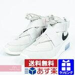 FEAR OF GOD×NIKE 2019SS AIR/FEAR OF GOD 1 RAID LIGHT BONE AT8087-001 フィアオブゴッド×ナイキ エアフィアオブゴッドレイド ライトボーン スニーカー シューズ 靴 ライトグレー サイズUS9.5(27.5cm)