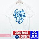 【セール】Girls Don't Cry×BEAMS 2018SS Logo T-SHIRT ガールズドントクライ×ビームス ロゴプリントTシャツ 半袖 カットソー ホワイト サイズXL プレゼント ギフト【190816】【新古品】【me04】