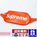 Supreme×Louis Vuitton 2017AW Bum Bag M53418 シュプリーム×ルイヴィトン バムバッグ エピ ウエストバッグ ショルダー バッグ レッド プレゼント ギフト【190919】