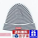 【全品10%OFFクーポン配布中!お買い物マラソン!1/16...