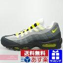 【春セール】NIKE 2020AW AIR MAX 95 OG Volt Neon Yellow Gradation CT1689-001 ナイキ エアマックス95 ボルト ネオン イエローグラデ ローカットスニーカー グレー×イエロー サイズUS8.5(26.5cm)【201225】【新古品】【me04】