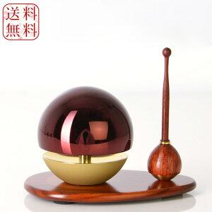 [メモリアル仏壇]たまゆらレッド1.8寸リン台・リン棒セット送料無料!!
