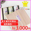S-110_shopping05