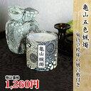 亀山五色蝋燭 風呂敷付き 【ご進物用ローソク】【ろうそく】