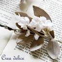 *【SALE 30%OFF】【Crea Delice クレア...