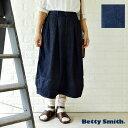 *【10%OFFクーポン配布中】【Betty Smith ベティー スミス】80z デニム コクーン スカート (bab3056)【select】レディース 七分丈 秋 冬