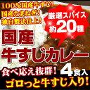 Ao-me000207