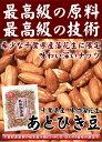 令和2年産 千葉県産 ミルキークイーン 白米 20kg(5kg×4)