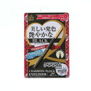 【ポイント2倍】【送料無料】 美容液成分配合 ティアラガール チャーミング ブラック アイライナー 0.4g メール便 02P03Dec16