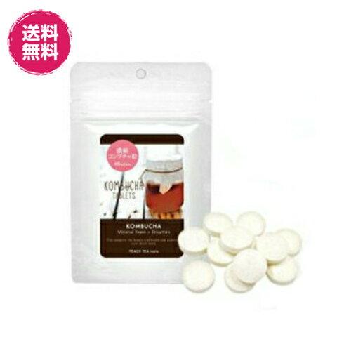 【ポイント2倍】【ママ割5倍】濃縮KOMBUCHA粒 60粒 食べるコンブチャ