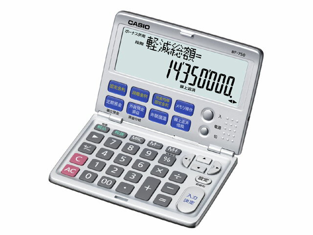 CASIO (CASIO) financial calculator folding notebook type 12-digit BF-750