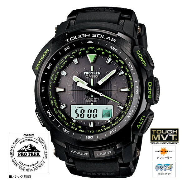 CASIO Casio PROTREK (protrek) analogue / デジタルコンビネーション model PRW-5100-1BJF