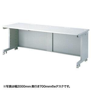 サンワサプライ eデスク(Sタイプ) ED-SK20080N 【メーカー直送品】